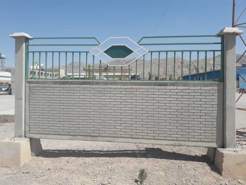 انواع دیوار ها در ساختمان_دیوار پیش ساخته بتنی