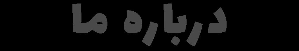 darb2 1